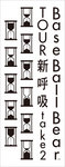 bbb_towel.jpg